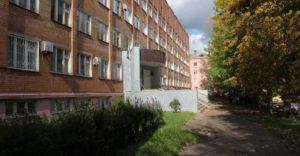 Поликлиника Областная стоматологическая поликлиника на улице Чайковского