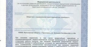 Стоматология Криадент Mabby.ru доска бесплатных объявлений