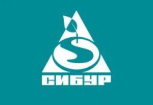 Сибур Mabby.ru доска бесплатных объявлений Стажировка в Сибур Санкт-Петербург 2