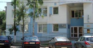 Клиника Частная клиника на улице Некрасова