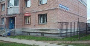 Парикмахерская на Сосновой улице Mabby.ru разместить компанию - отзывы, фото, цены, телефон и адрес