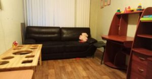 Центр психологической коррекции и семейного консультирования Глазами ребенка