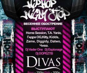 Клуб Дивас в Красногорске Mabby.ru разместить компанию - отзывы, фото, цены, телефон и адрес