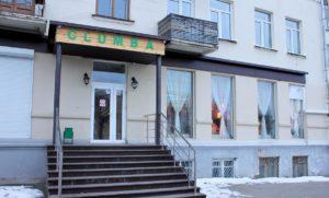 Mabby.ru разместить компанию - отзывы, фото, цены, телефон и адрес Кальянная Clumba