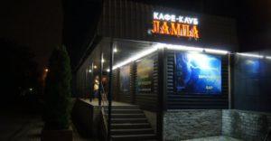 Mabby.ru разместить компанию - отзывы, фото, цены, телефон и адрес Кафе-клуб Лампа на Южной улице, 32а в Люберцах